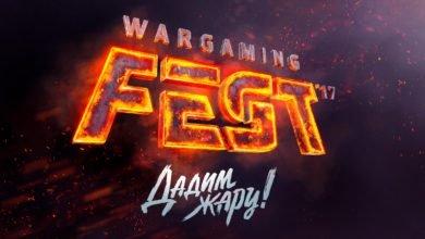 Photo of WG Fest 2017: фанатов игр Wargaming снова ждет большой праздник