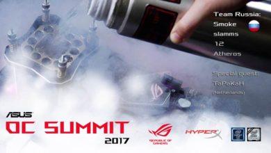 Photo of Российские оверклокеры вновь установили мировые рекорды по разгону в рамках ASUS OC Summit 2017