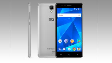 Photo of Первый доступный смартфон BQ Mobile с NFC вышел в продажу