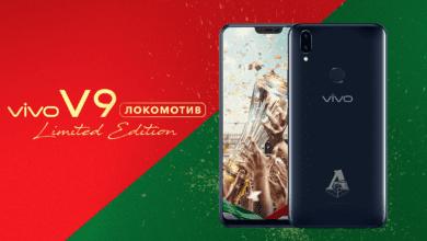 Photo of Vivo начинает продажи смартфона V9 Локомотив Limited Edition