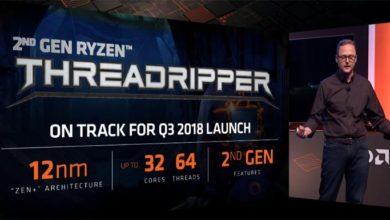 Photo of Computex 2018: Компания AMD анонсировала 32-ядерный процессор Threadripper