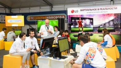 Photo of Киберфутбольный турнир от LG и Нобеля Арустамяна на молодежном форуме «Территория смыслов на Клязьме 2018»