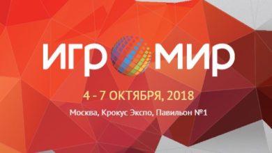 Photo of Чем заняться на ИгроМир и Comic Con Russia 2018?