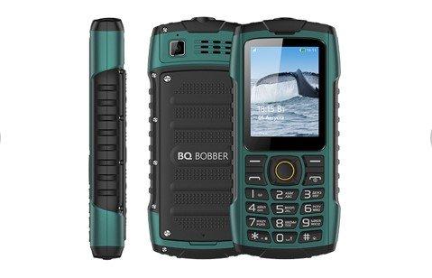BQ-2439 Bobber