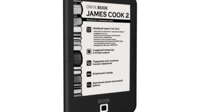 Photo of ONYX BOOX James Cook 2 — первый доступный букридер с подсветкой MOON Light+
