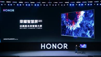 Photo of HONOR представляет умный экран HONOR Vision под управлением HarmonyOS