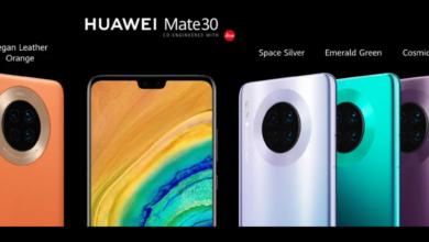 Photo of HUAWEI представляет серию смартфонов HUAWEI Mate 30