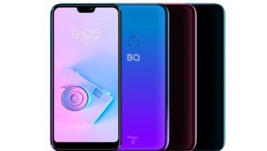 Photo of Компания BQ представляет яркий и мощный камерофон BQ 5731L Magic S