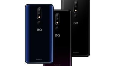 Photo of Компания BQ представляет мощный смартфон с искусственным интеллектом BQ 5732L Aurora SE
