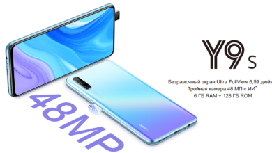Photo of HUAWEI объявляет о начале продаж смартфона HUAWEI Y9s