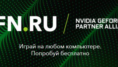 Photo of Игровой стриминговый сервис GFN.RU становится бесплатным для всех игроков