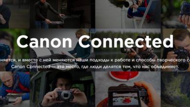 Photo of Canon запускает CanonConnected — бесплатный портал для обучения и вдохновения