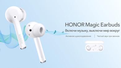 Photo of HONOR представляет беспроводные наушники с активным шумоподавлением HONOR Magic Earbuds