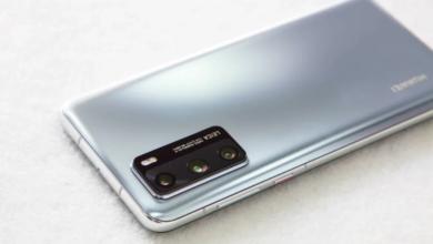 Photo of Флагманская серия смартфонов HUAWEI P40 поступает в открытую продажу
