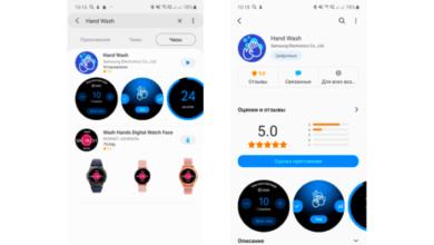 Photo of Samsung выпустила мобильное приложение для мытья рук