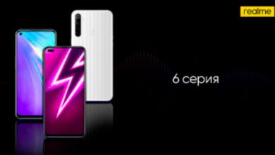Photo of Realme запускает продажу новой линейки смартфонов realme 6 серии