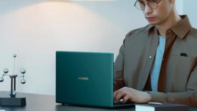 Photo of HUAWEI MateBook X Pro в новом цвете в России