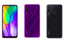 Photo of Компания HUAWEI представляет новые смартфоны HUAWEI Y8p/ Y6p/ Y5p в России
