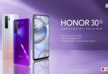 Photo of HONOR объявляет о старте продаж смартфона HONOR 30S