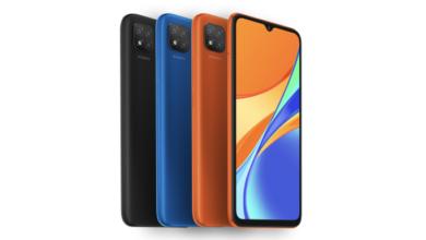 Photo of Xiaomi начинает продажи Redmi 9C NFC в России
